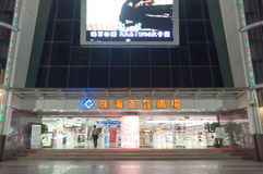 Zhuhai,Shopping plaza Stock Image
