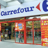 Zhuhai, supermercato del Carrefour Fotografia Stock Libera da Diritti