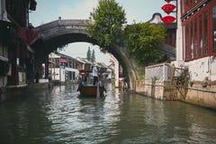 Zhujiajiao Image libre de droits