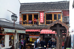 Zhujiajiao, China Royalty Free Stock Photo
