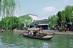 Zhujiajiao-Landschaft Stockbilder