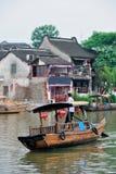 Zhujiajiao Town in Shanghai Stock Photos