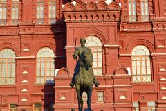 Zhukov monument. In front of the Historical Museum in front of Red Square Royalty Free Stock Images