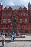 Zhukov. Monument to the marshal Zhukov, Moscow city, Russia Stock Image