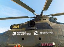 Zhukovsky,俄罗斯- 7月24 2017年 俄国重的多用途运输直升机在国际航空航天展示MAKS的Mi 26 2017年 免版税图库摄影