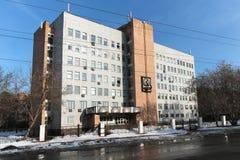 Zhukovsky, Polyclinic Federal State Unitary Enterprise TsAGI Royalty Free Stock Photos