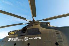 Zhukovsky Rosja, Lipiec, - 24 2017 Rosjanina ciężki wielocelowy przewieziony helikopter Mi 26 przy międzynarodowym kosmicznym prz Zdjęcie Stock