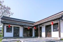 Zhuxian Art blocks view royalty free stock photo