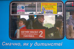 Zhytomyr, Ukraine - September 10, 2014: Large group of People going by bus royalty free stock photos