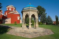 Zicaklooster in Kraljevo, Servië royalty-vrije stock afbeeldingen