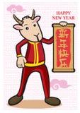 Ziege im traditioneller Chinese-Kostüm für Chinesisches Neujahrsfest Stockbild