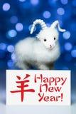 Ziege oder Schafe mit Grußkarte des neuen Jahres Lizenzfreie Stockfotografie
