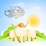 Ziegen mit arabischer Kalligraphie für Eid al-Adha Stockbild