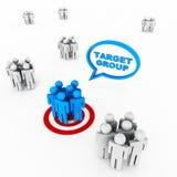 Zielgruppe Lizenzfreies Stockfoto