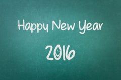 Zielona blackboard ściany tekstura z słowo Szczęśliwym nowym rokiem 2016 Zdjęcie Stock