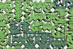 Zielona militarna kamuflaż sieć Fotografia Stock