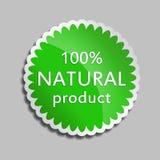 Zielonego majcheru Naturalny produkt Obrazy Royalty Free