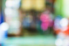 Zielonego różowego pokoju zamazany tło Fotografia Stock