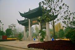 Zielony expo ogród w Zhengzhou obraz stock