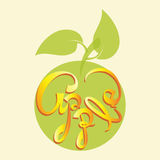Zielony jabłko z wpisowym APPLE Zdjęcie Royalty Free