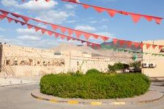 Zielony rondo w Nizwa, Oman Obrazy Royalty Free