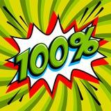Zielony sprzedaży sieci sztandar Super sprzedaż Sto procentów 100 z sprzedaży na zieleni Ilustracja Wektor