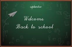 Zielony zarząd szkoły dla wejść z powitaniem od nauczyciela Zdjęcie Stock
