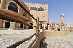 Ziemia cywilizacja w Al Qarah górze w saudyjczyku Arabia zdjęcie stock