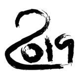 Ziffern zwanzig neunzehn im schwarzen Bürstenanschlag für das neue Jahr lizenzfreie abbildung