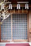 Zigzag serpentine Stock Image
