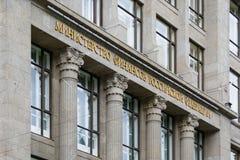 Zijaanzicht over de bouw van het Ministerie van Financiën van het Russische Federatiehoofdartikel stock afbeelding