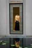 Zijbinnenplaats van een Giorgio Armani-winkel in Milaan Stock Afbeelding
