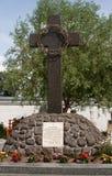 Zilantov修道院 纪念碑 库存图片