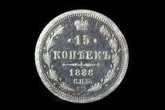 15 zilveren centen van het Russische Imperium op een zwarte geïsoleerde achtergrond royalty-vrije stock foto