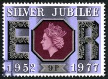 Zilveren herdenkingsfeest Britse Postzegel Stock Foto's