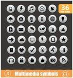 Zilveren kleur van de symbolen de grote reeks van verschillende media Royalty-vrije Stock Foto's