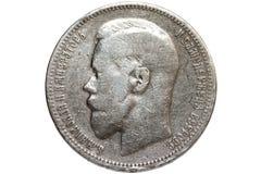 Zilveren muntstuk 1893 jaar Royalty-vrije Stock Foto