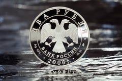 Zilveren Russische muntstuknominale waarde Stock Fotografie