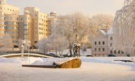 Zima dzień w Minsk Fotografia Royalty Free
