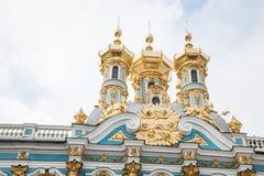 Zima pałac erem Zdjęcie Stock