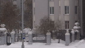 Zima w mieście, widok kawałek dom zbiory