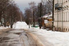 Zima wiejski krajobraz z widokiem Rosyjskiej wioski Zdjęcia Stock