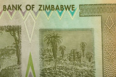 Zimbabwe twenty billion dollars banknote Stock Photography