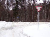 Zimy rozdroże zdjęcie royalty free
