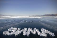 Zimy słowo, opanowany kawałki lód na zamarzniętym jeziorze zdjęcia stock
