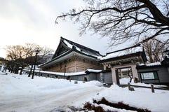 Zimy scena przy Motomachi parkiem, góra Hakodate, hokkaido, Japonia Zdjęcie Royalty Free