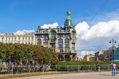 Zinger House on Nevsky Prospect in the historic center Royalty Free Stock Images