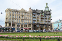 Zinger House on Nevsky Prospect. Royalty Free Stock Photos