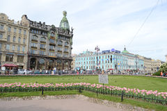 Zinger House on Nevsky Prospect. Stock Photo