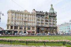 Zinger House on Nevsky Prospect. Royalty Free Stock Image